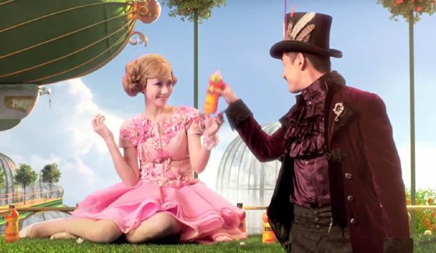 Así sería la fábrica de Minute Maid si Willy Wonka fuese su dueño