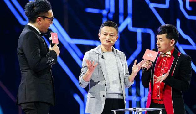 Alibaba rompe su récord de ventas el Día del Soltero