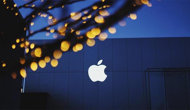 ¿Qué se cuece en Apple de cara a 2018?