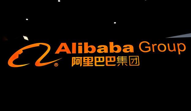 Alibaba se asocia con minoristas para que utilicen su plataforma de retail management