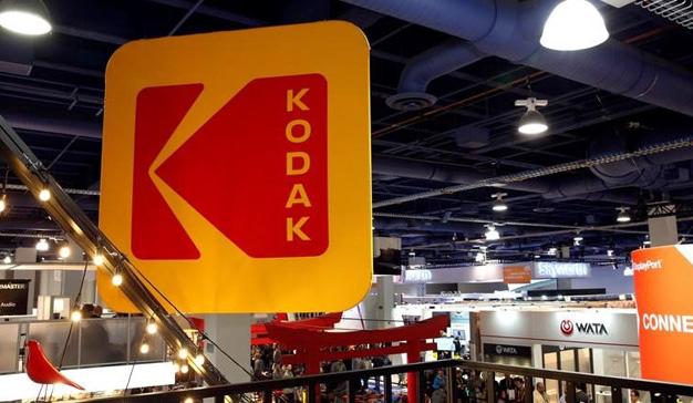 Kodak se suma al blockchain y anuncia la creación de su propia criptomoneda