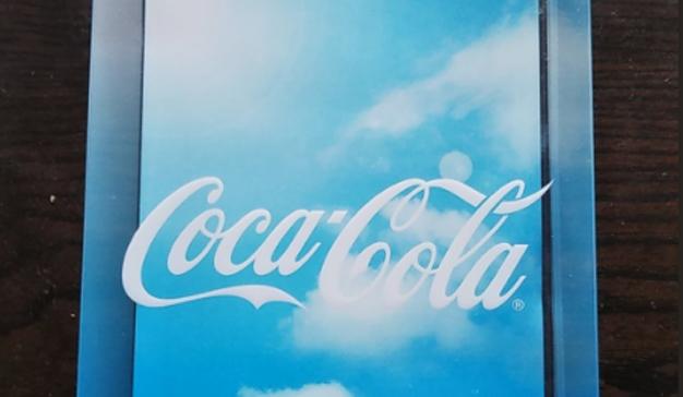 Las botellas de Coca-Cola transparentes que solo pueden ver las personas con