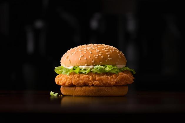 En este nuevo restaurante de McDonald's podrá dar la vuelta (culinaria) al mundo