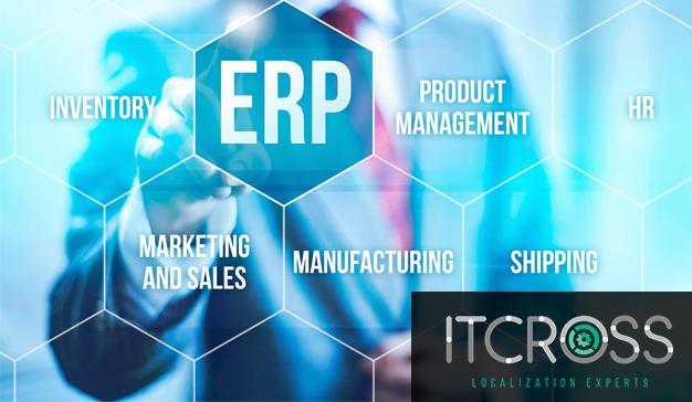 ¿Por qué migrar el ERP de mi empresa a tecnología Cloud?
