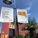 El brillo publicitario de El Sol 2018, en vídeos e imágenes