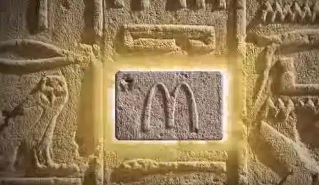 McDonald's sorteará una tarjeta McGold para comer (a dos carrillos) hamburguesas gratis