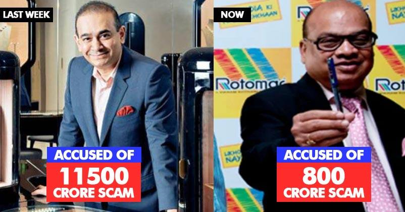 Image result for rotomac scam
