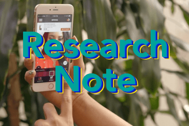 Research Note: Consumer-Brand Relationships