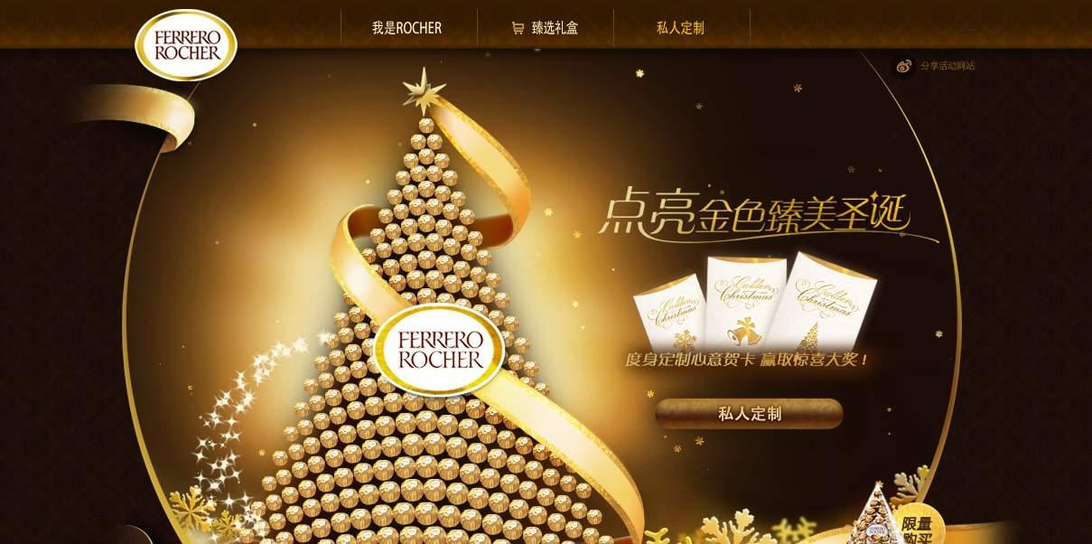 Ferreros Communication In China Marketing China
