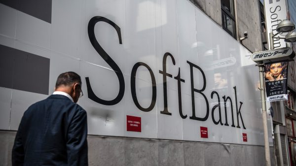 Softbank is an investment fund, not a bank - Marketplace