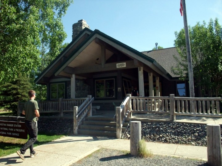 Denali National Park headquarters in Talkeetna, Alaska: the starting point for all expeditions to Denali