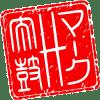 Mark H Rooney Taiko logo