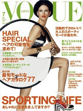 Vogue Japan, July 2013