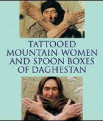 tattoed-mountain-women.jpg