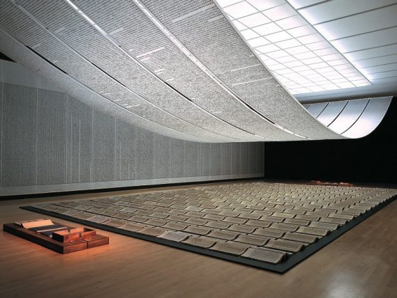 Book from the Sky - Xu Bing