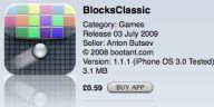 App - BlocksClassic
