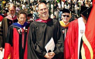 Steve Jobs on our shared mortality