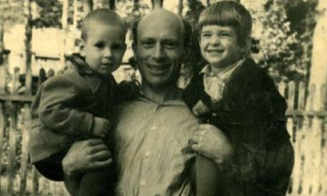 Lev with their children a few years later