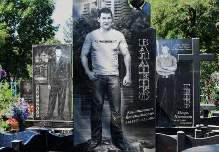Russian Mafia Gravestones 2