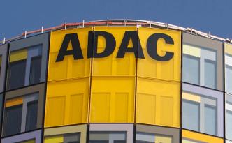 ADAC Hauptverwaltung München (Bild ADAC)