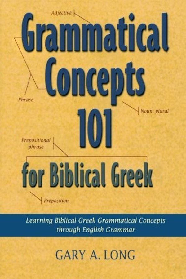 cover-edited-grammconcepts-gk-101