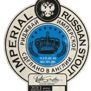 Ridgeway Imperial Russian Stout label