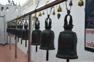 Bangkok Goldenener Berg Glockenspiel