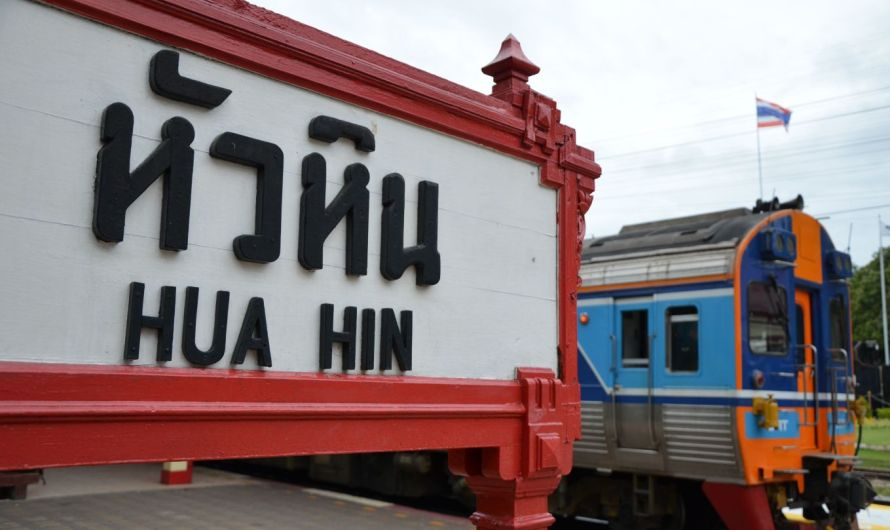 Entspannung in Hua Hin