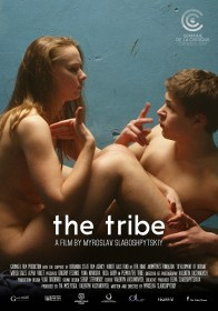 The Tribe : l'adieu au langage