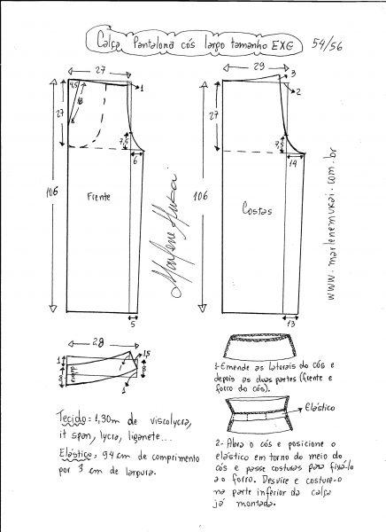 Esquema de modelagem de calça pantalona de cós largo tamanho EXG.