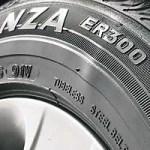 Hernia o bulto en neumático