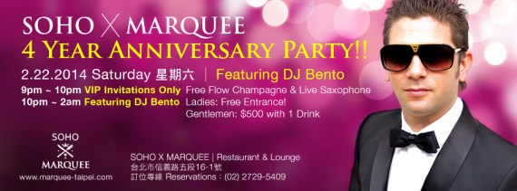SOHO X MARQUEE 4 Year Anniversary Party!