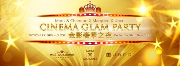 Moët & Chandon Cinema Glam Party 金影奢華之夜