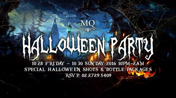2016-10-14 MQ Halloween Party