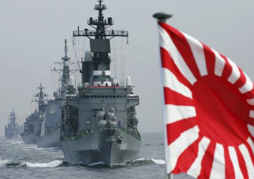 Image result for japanese navy