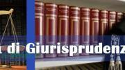 home_giur