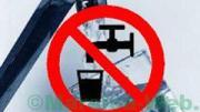 Tolentino-divieto-utilizzo-acqua-per-uso-potabile-