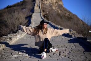 China: The Great Wall