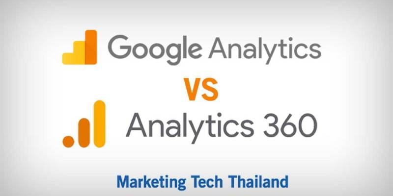 เปรียบเทียบ Google Analtic แบบ Free กับแบบเสียเงิน 360 premium