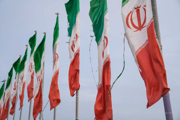 Írán Persie Mart Eslem