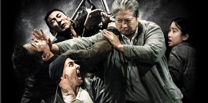 The Bodyguard Movie Sammo Hung