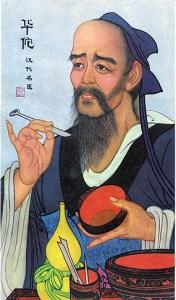 Hua Tuo (Origini delle Arti Marziali)