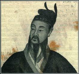 Huang Di (... –2597 a.C.) (Origini delle Arti Marziali)