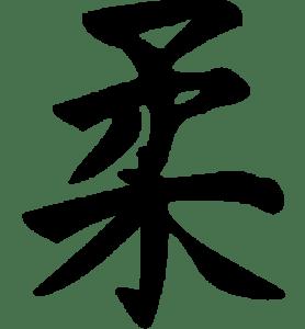 Ideogramma JU (significato del judo)