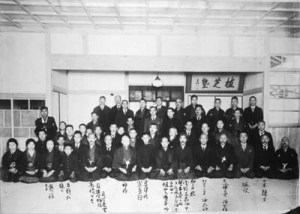 Inaugurazione Dojo Kobukan - cronologia aikido