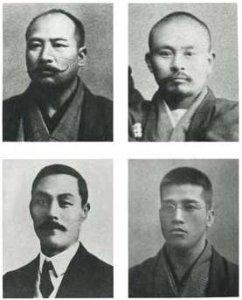 Shitenno- Yokoyama Sakujiro , Saigo Shiro, Tomita Tsunejiro e Yamashita Yoshitsugu