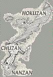 I tre regni di Okinawa