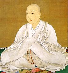 Imperatore Seiwa