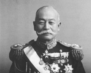 Ammiraglio Isamu Takeshita