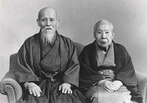 Morihei Ueshiba e Itogawa Hatsu